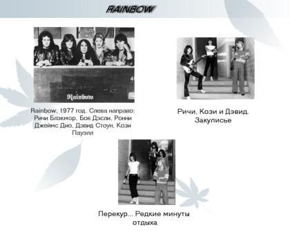 Фотоальбом, стр.2