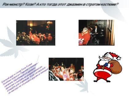 Фотоальбом, стр.10